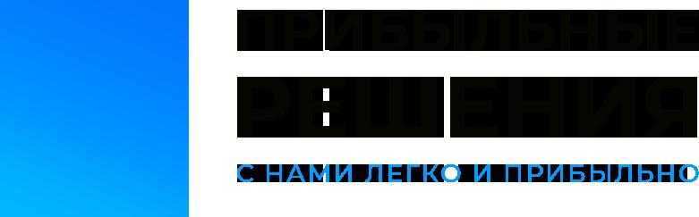 логотип финал